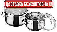 Набор посуды Maxmark на 4 предмета MK-BL6504B