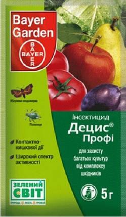 Децис Профи 5 г инсектицид, Bayer, фото 2