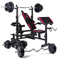Набор Hop-Sport Premium 165,5 кг со скамьей HS-1075 с тягой и партой