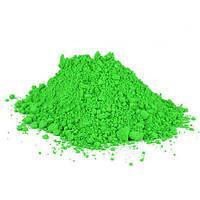 Флуоресцентный порошок Зеленый – ультрафиолетовый