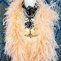 Боа страус пятислойное Длинна 1,8м  Цвет Peach