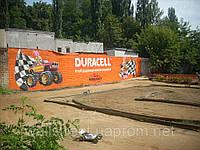 Граффити оформление Киев, фото 1