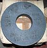 Круг шлифовальный 14А 300 Х 40 Х127 керамика