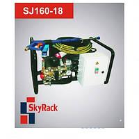 Профессиональный стационарный аппарат высокого давления воды без нагрева SJ160-18 SkyRack