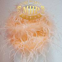 Боа страусиное однослойное, длинна 1,8м, цвет Peach