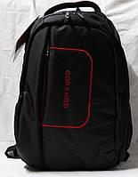 Ранец рюкзак ортопедический Gorangd collection Sport 17-7839-1