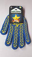 Трикотажные перчатки для монтажных и строительных работ Звезда