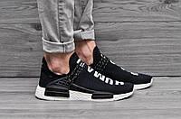 Модные кроссовки мужские адидас, Adidas Human Race