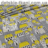 """Ткань хлопковая """"Дома с жёлтыми крышами"""", фон серый, № 849"""