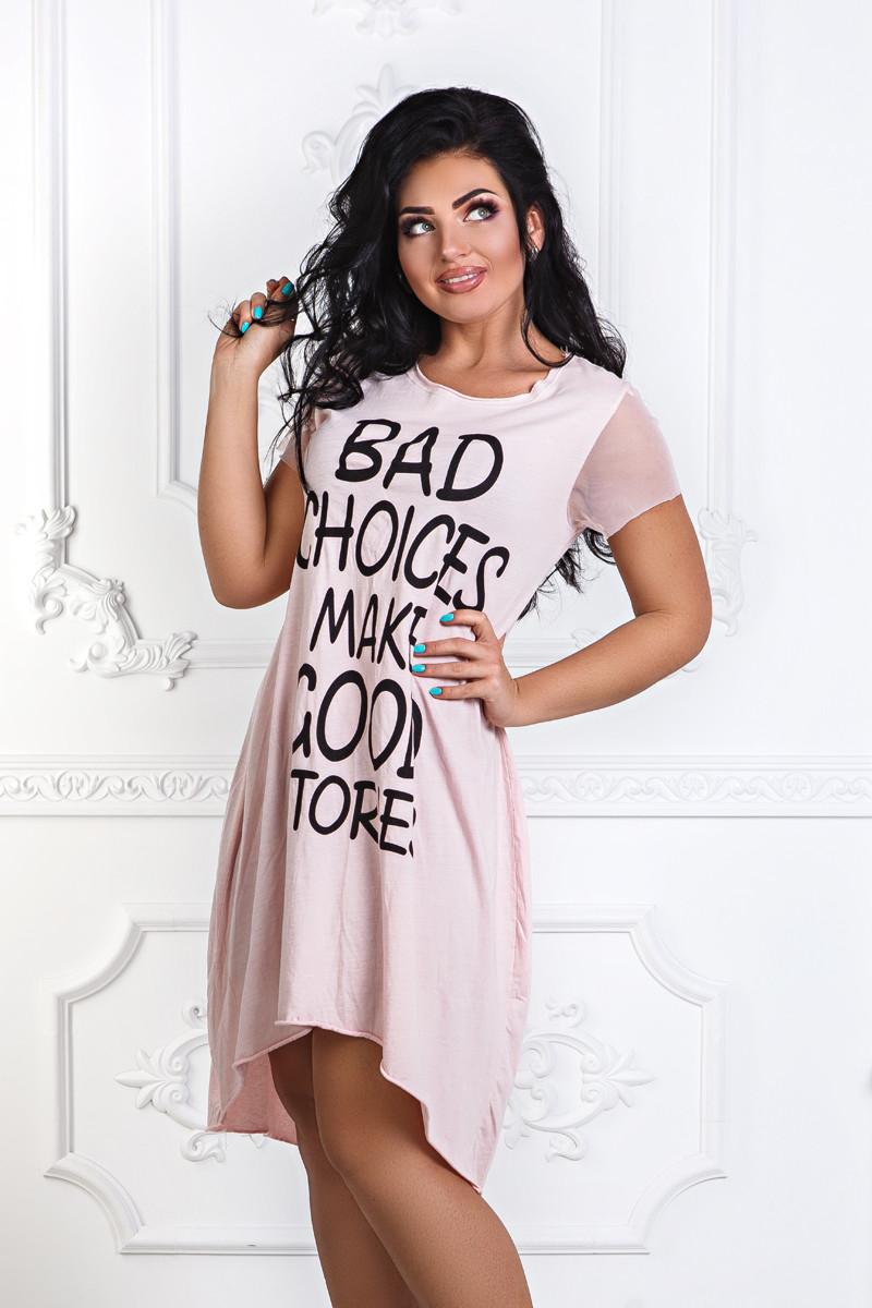 Д1271 Ассиметричное платье размеры 46-56