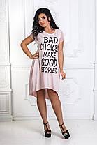 Д1271 Ассиметричное платье размеры 46-56 , фото 2