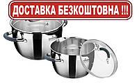 Набор посуды Maxmark на 4 предмета MK-VS5504B