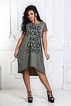 Д1271 Ассиметричное платье размеры 46-56 , фото 3