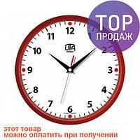 Настенные Часы Сlassic Красный / Настенные часы