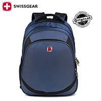 Рюкзак SwissGear/Wenger SA9038 синий оригинал