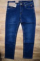 Мужские джинсы опт Super Filip 6135, фото 1