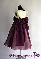 Детское нарядное платье, прокат (Киев)
