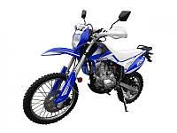Мотоцикл Soul Cross 200cc