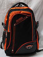 Ранец рюкзак ортопедический EDISON Sport 17-7840-1