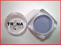 014 TRINA цветная акриловая пудра 3.5 г