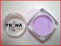 015 TRINA цветная акриловая пудра 3.5 г