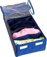 Органайзер для шарфиков/колгот 7 отделений с крышкой Звездное небо, фото 1