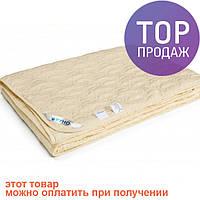 Одеяло шерстяное стеганное облегченное Нежность 200х220 см