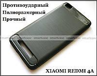 Чехол бампер для Xiaomi Redmi 4A черный, противоударный TPU чехол