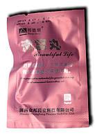 Тампоны вагинальные Beautiful life компании Bang De li