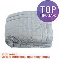 Одеяло шерстяное зимнее 140х205 см / одеяла  для дома