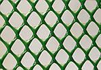 Садова решітка Ф-7 сітка для захисту саджанців з хомутами, фото 3