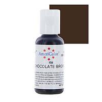 Краситель гелевый Americolor Шоколадно-Коричневый
