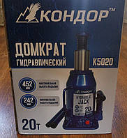 """Домкрат гідравлічний 20 т. """"CONDOR"""" (в картон. уп.) 242 - 452 мм, K5020"""