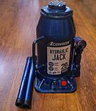 """Домкрат гідравлічний 20 т. """"CONDOR"""" (в картон. уп.) 242 - 452 мм, K5020, фото 8"""