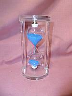 Часы песочные стеклянные с голубым песком 15 сантиметров