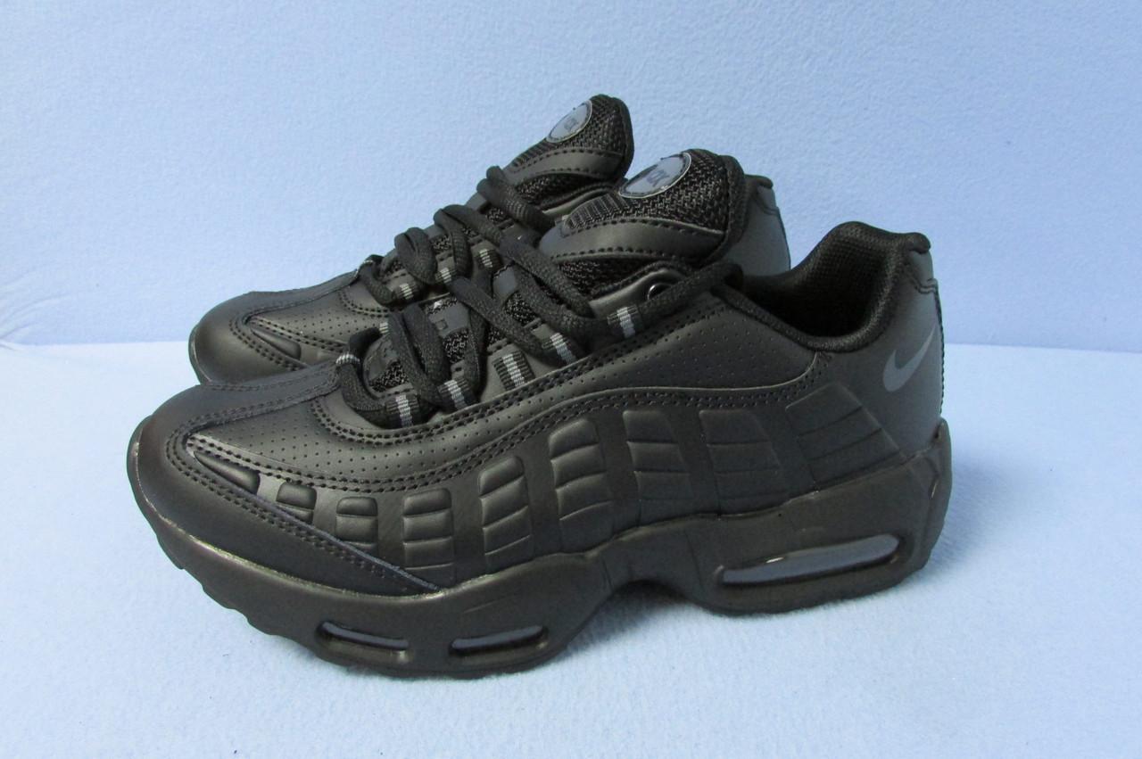 Кожаные кроссовки Nike Air Max 95 (7360-6) черные код 0702А - Интернет 25d4fb1036d