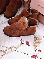 Серые ботинки женские с мехом кролика в наличии