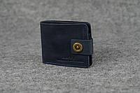 Классическое мужское портмоне (с карманом для мелочи) |10401| Синий