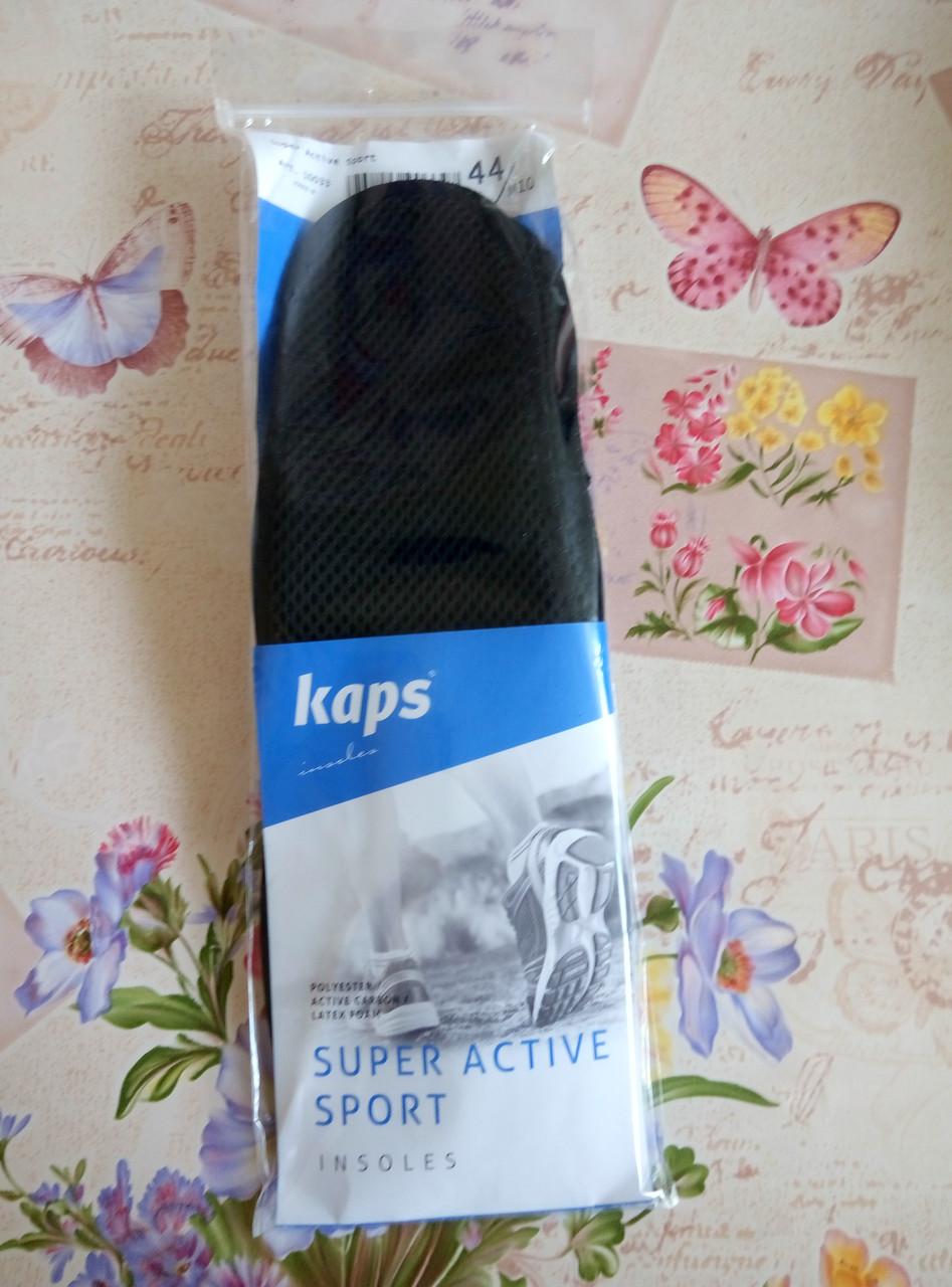 Стелька Super Active Sport (black, 44) серия Profilactic Kaps