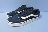 Мужские кроссовки Vans (448-3) синие с белым код 0707А