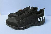 Кроссовки Adidas CLIMAWARM черные (067-1) с 47 по 51 код 0721А
