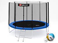 Батут Hop-Sport 10ft (305cm) blue с внешней сеткой (4 ноги )