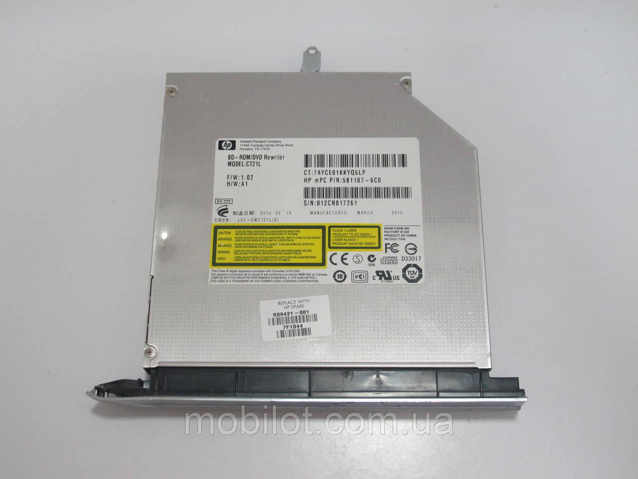Оптический привод HP DV7-3165 (NZ-3836)
