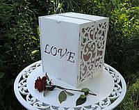 """Свадебный ящик для одаривания """"Love"""""""