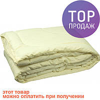 Одеяло шерстяное зимнее чехол микрофибра 140х205 см / одеяла  для дома