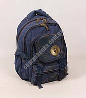 Рюкзак C08 Синий