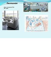 Дизайн интерьера, фото 1