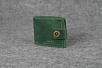 Классическое мужское портмоне (с карманом для мелочи) |10404| Зеленый