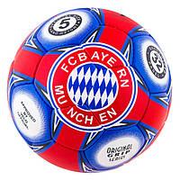 Мяч футбольный RONEX MIX № 5 ( матовые)