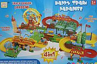 Трек Happy Train Paradise